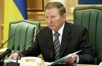 Кучма: главное для Путина – не дать Украине стать примером для России
