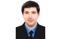 В Ровенском облсовете сменили председателя