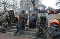 Годовщина «Майдана». Достижения. Потери. Вопросы