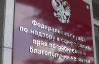 Роспотребнадзор предложил штрафовать россиян даже за хранение санкционных продуктов