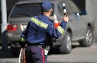 ГАИ не успела открыть в срок реестр владельцев автомобилей