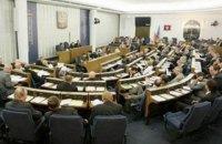 """У Сенаті Польщі відмовилися виключити """"український націоналізм"""" із законопроекту"""