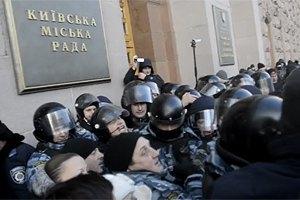 Завтра Киевсовет от митинга оппозиции будут охранять 800 милиционеров