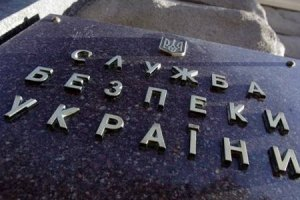 Янукович освободил начальника контрразведки СБУ
