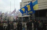 Сторонники оппозиции пришли под суд поддержать Одарченко