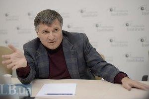 МВД: Аваков не нарушал ПДД