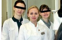 Появилось расследование о старшей дочери Путина