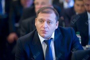 """Добкин оскорбил депутата из-за """"обращения к украинцам"""""""
