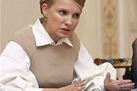 Тимошенко уже час кружит над Черновцами
