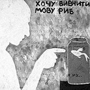 Восьмеро на взлете: о чем творит молодое украинское искусство