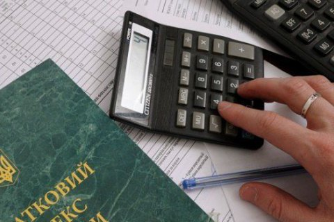 Податковий рецепт для Яценюка