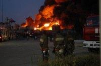 Следствие рассматривает версию о поджоге нефтебазы под Киевом владельцами