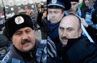 МВС обіцяє прибрати міліціонерів у штатському з акцій протесту