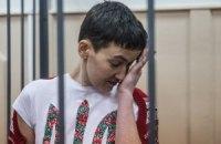Савченко потребовала обследования международным консилиумом врачей