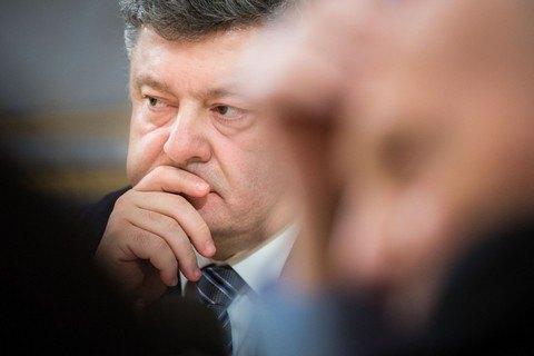 Порошенко призвал украинских ученых заняться энергоэффективностью