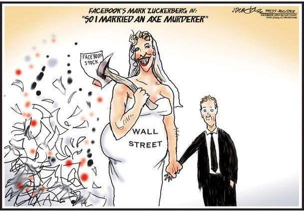 Основатель Facebook Марк Цукерберг в главной роли в фильме -Я женился на убийце с топором-. (Фильм с таким названием собрал в прокате всего $11 млн при бюджете $20 млн, - ред).