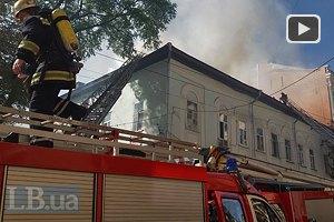 Возле Софийского собора горел трехэтажный дом