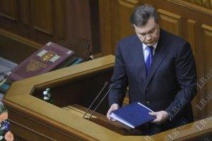 """Янукович не хоче дратувати суспільство словом """"реформа"""""""
