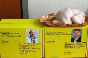 """Оппозиция отправила Табаловым в """"подарок"""" бандероли с тушками"""