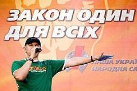 Неприкосновенность для избранных, или Скотный двор украинской политики