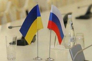 """Круглый стол """"В России новый президент. Что будет с Украиной?"""""""