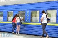 Жители Кировограда и Первомайска просят запустить прямое железнодорожное сообщение с Киевом