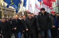 Оппозиция собирается на марш протеста в Черновцах
