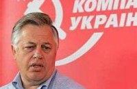 Симоненко хочет, что Украину из кризиса вытащили олигархи
