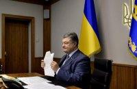 Порошенко принял верительные грамоты от послов пяти стран