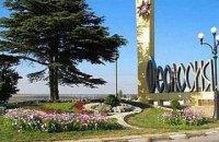 В Феодосии установят памятник покорителям космоса