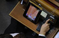 Рада приняла закон о выборах: смешанная система, 5% барьер и запрет блоков