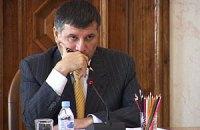 Авакова задержали в воскресенье в Риме. Суда еще не было