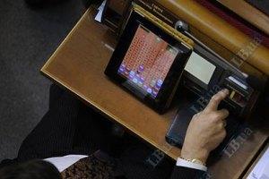 Рада отменила законопроект о клевете