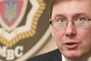 СБУ ожидает от Луценко извинений либо компромата