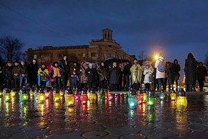 В Мариуполе почтили память погибших