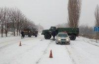 Полиция ограничила движение в шести областях из-за непогоды