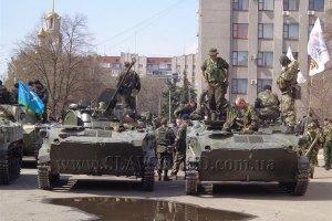 Минобороны подтверждает захват донецкими сепаратистами 6 единиц украинской бронетехники