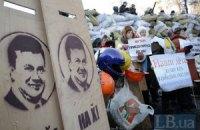 """Сегодня начался 15-дневный отсчет по закону """"об амнистии"""" активистов"""