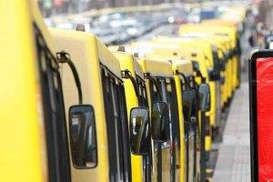Массовку Партии регионов отвозят на вокзал автобусами «Киевпастранса»