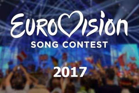 Євробачення остаточно залишили за Україною