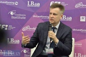 Наливайченко назвал поддержку боевиков Россией главным вызовом для Украины