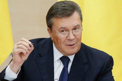 Россия не реагирует на запрос Генпрокуратуры о выдаче Януковича