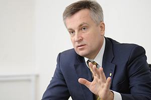 """Долги """"Нашей Украины"""" - 80 млн грн"""