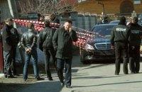 Под Киевом похоронили жертву резонансного дела