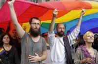 Депутаты Европарламента примут участие в Марше равенства в Киеве