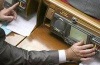"""Рада не преодолела вето Президента на закон о """"грипозном"""" миллиарде"""