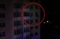 В Симферополе произошел взрыв в многоэтажке, есть погибший