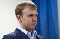 Генпрокуратура объявила подозрение Курченко