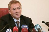 Черновецкий подал в отставку