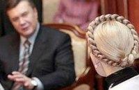 Тимошенко обозвала Януковича трусом